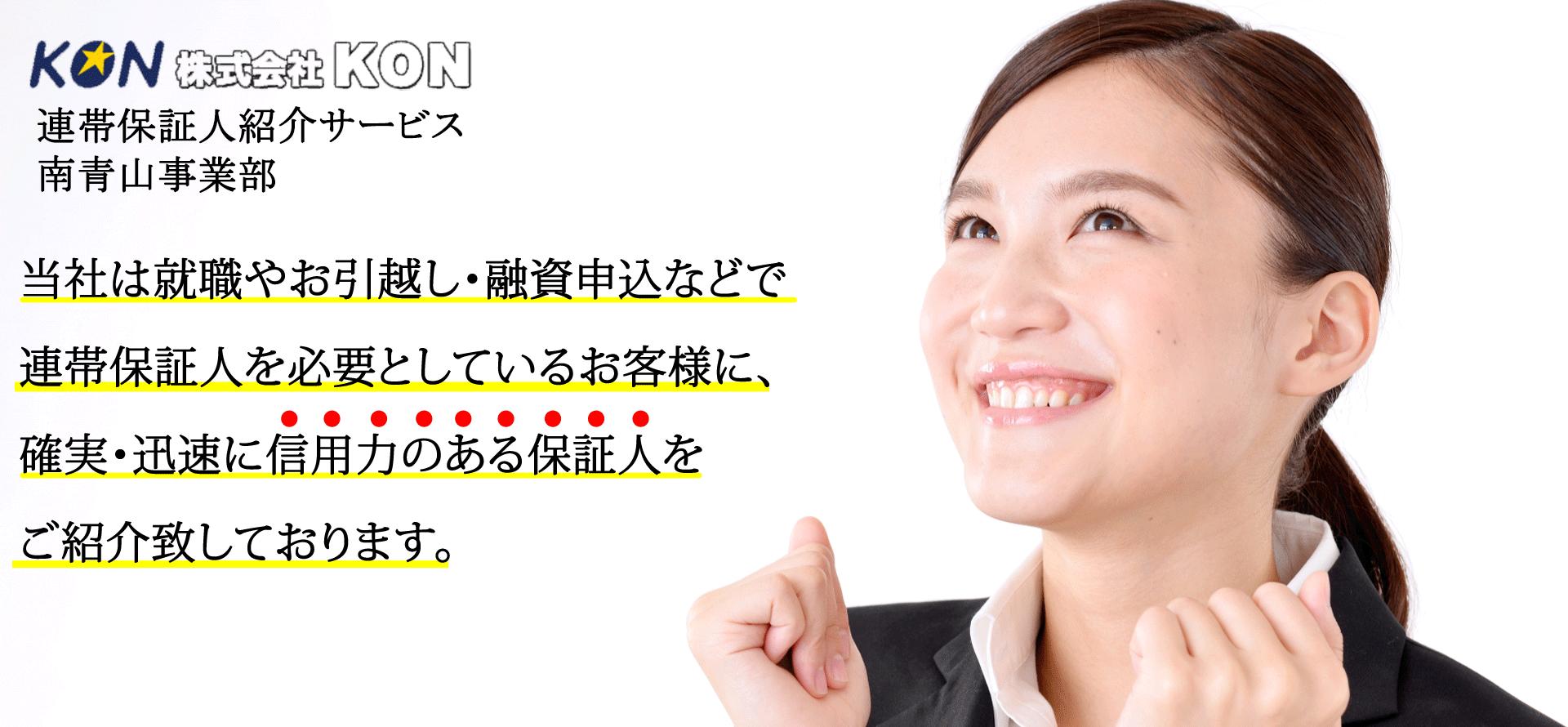 KON画像